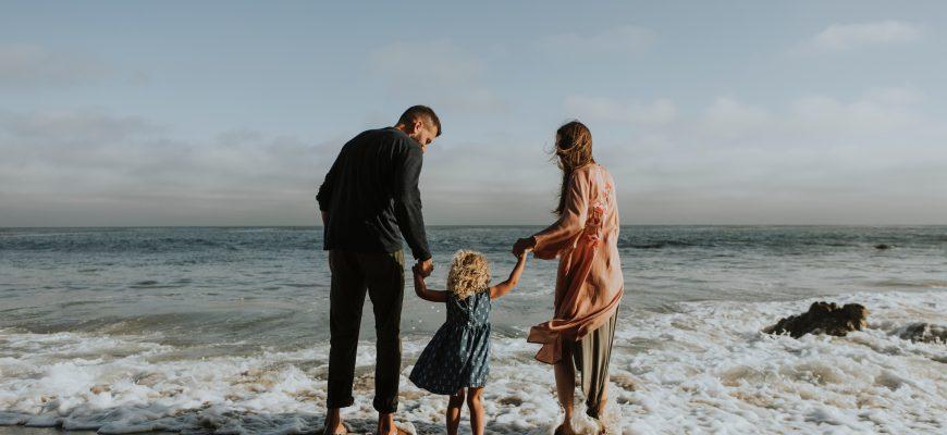 ייעוץ וליווי ריגשי בהליך הגירושין – ההשפעות הפסיכולוגיות של הגירושין על הילדים